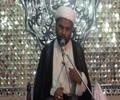 Khaalis Deen Wa Naaqis Deen - 9 | Agha Jaun | 29 Ramadhan 1435 (Mahuva Gujarat) - Urdu