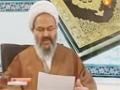 [02] Figures of Iran فیض کاشانی Faiz Kashani - Farsi