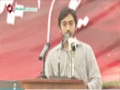 [یوم حسین ع] Salam : Br. Abuzar - 18 November 2014 - Karachi University - Urdu
