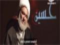 The Imam Hussein\'s Head Mosque - Documentary - English