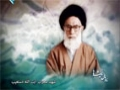 [018] On the Wings of Wisdom (Bar Bal e Andishehaa) - Farsi