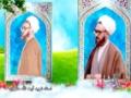 [019] On the Wings of Wisdom (Bar Bal e Andishehaa) - Farsi