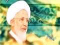 [020] On the Wings of Wisdom (Bar Bal e Andishehaa) - Farsi