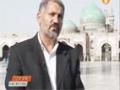 [10] Figures of Iran شیخ بهایی Sheikh Bahaie - Farsi