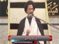 [01] 26 Muharram 1436 - Niyat | نیت - H.I Munawwar Naqvi - Urdu