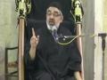[03] 03 Safar 1436 - تاریخِ بنی اسرائل اور عصرِ حاضر - H.I Murtaza Zaidi - IRC Karachi - Urdu
