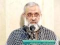ارائه گزارش سردار سرتیپ نقدی رئیس سازمان بسیج مستضعفین - Farsi