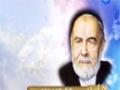 [007] چگونگی فاعلیت خداوند - زلال اندیشه - Farsi