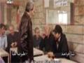 [07] Shayad Baraye Shoma Ham Etefagh Bioftad | شايد برائ شما هم اتفاق بيفتد - Farsi sub English