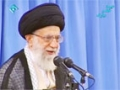 Ayatullah Khamenei emphasizes unity for facing current challenges - 2014 - Farsi sub English