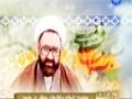 [016] اسلام و فکرهای منطقی در جامعه - زلال اندیشه - Farsi