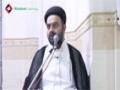 [06] 06 Safar 1436 - Rawish e Zindagi Aur Imam Hassan (AS) - Maulana Syed Muhammad Ali Naqvi - Urdu