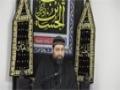 [05] Muharram 2014 - Developing Islamic Courage - Syed Asad Jafri - Los Angeles, CA - English