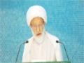 [Friday Sermon] 28 Nov 2014 | البث المباشر | خطبة الجمعة لآية الله قاسم - Arabic