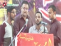[یوم حسین ع] Salam : Ayjaaz Baradran - 27 November 2014 - Jinnah Medical University - Urdu