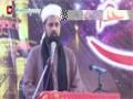 [یوم حسین ع] Speech : Maulana Faisal Azizi (SIC) - 27 November 2014 - Jinnah Medical University - Urdu