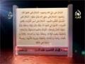 زيارة يوم الأربعين Ziyarat Arbaeen - Arabic