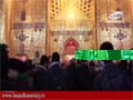 Following The Steps of Zainab (peace be upon her) - Episode 1 - English