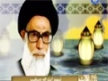 [022] ایمان قلبی به خداوند - زلال اندیشه - Farsi