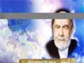 [023] جایگاه و منزلت ایمان - زلال اندیشه - Farsi