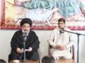 [Lecture] H.I. Abulfazl Bahauddini - Maad # 65 - [01] {Takfeer-e-Aamaal} - Urdu & Persian