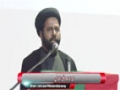 [یوم حسین ع] Speech : H.I Ali Afzaal - 03 December 2014 - Dawood Engineering University - Urdu
