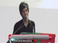 [یوم حسین ع] Salam : Br. Taha Mehdi - 03 December 2014 - Dawood Engineering University - Urdu