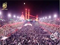 زيارة الأربعين - محسن فرهمند - Arabic