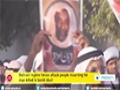 [14 Dec 2014] Bahrain regime forces attack people mourning for man killed in bomb blast - English