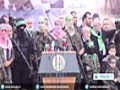[14 Dec 2014] Hamas flexes muscles to celebrate 27th establishment anniversary - English