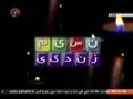 [14 Dec 2014] Morning Show   نسیمِ زندگی   Naseem-e-Zindagi   مذہبی رواداری - Urdu