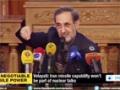 [15 Dec 2014] Velayati: Iran missile capability won\'t be part of nuclear talks - English