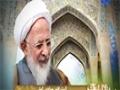 [031] معرفت دینی - زلال اندیشه - Farsi