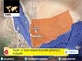 [18 Dec 2014] Dozen killed, injured in twin car blasts in Yemen - English