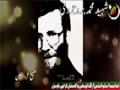 [Shaheed Brojardi] شہید بروجردی کی والدہ کا پیغام - Farsi Sub Urdu
