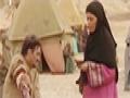 [Movie] Refugee | فيلم اللاجئ - Arabic