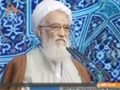 [19 Dec 2014] Tehran Friday Prayers | آیت اللہ موحدی کرمانی - Urdu