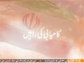 [22 Dec 2014] kamyabi ki Raheen | کامیابی کی راہیں - Urdu