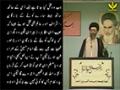 شہادت حضرت جونؑ (امام کے غلام) کے مصائب - Farsi Sub Urdu