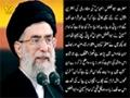 شہادت حضرت ابولفضل العباسؑ کے مضائب - Farsi Sub Urdu