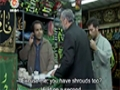 [03] [Irani Serial] زمانی برای عاشقی A Time To Love - Farsi sub English