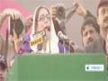 [28 Dec 2014] Pakistan observes Bhutto\'s death anniversary - English