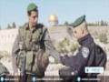 [29 Dec 2014] Israelis contemplating tougher measures against Palestinians in Jerusalem al-Quds - English