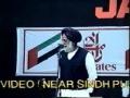 Naat  Manqabat Kunwar Mahendra Singh Bedi Sahar Urdu