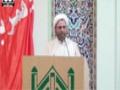 Celebration for Imamat of Imam Mehdi - Moulana Ghulam Hurr Shabbiri - 30 December 2014 - English