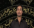 [02] Lashe Zainab Uthate Hai - Syed Ali Meesum Abedi - Noha 2014-15 - Urdu