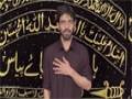[01] Aaye Subha Na Aana - Syed Ali Hyder Abedi - Noha 2014-15 - Urdu