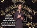[07] Aao Madad Ko Ya Ali - Syed Ali Meesum Abedi - Noha 2014-15 - Urdu