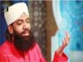 [02] Rabbi-ul-Awwal 2015 - Nabi Aye - Br. Imran Shaikh Attari - Urdu
