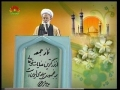 Friday Sermon - 31st Oct 08 - Ayatollah Jannati - Urdu
